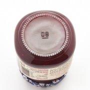 Curved Round Glass Jar